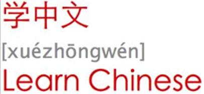 chino - Chino