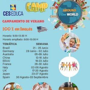 summercamp1 300x300 - SUMMER CAMP